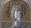 ΑΓΙΑ ΣΟΦΙΑ 120px-Byzantinischer_Mosaizist_des_9._Jahrhunderts_003