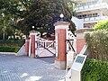 CIT-Tsudanuma-RearGate01.jpg