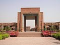 COMSATS Institute Of Information Technology Lahore.jpg