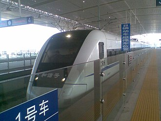 Hainan eastern ring high-speed railway - Train arriving at Haikou East Station