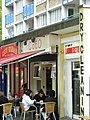 Cafe Coco, Finsbury - geograph.org.uk - 1311547.jpg
