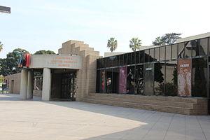 California African American Museum - Image: California African American Museum entrance