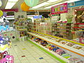 Candy Store ``Candy Kitchen`` in Virginia Beach VA, USA (9897076726).jpg