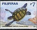 Caretta caretta 2006 stamp of the Philippines.jpg