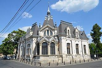 """Ploiești - Image: Casa Luca Elefterescu, azi Muzeul Ceasului """"Nicolae Simache"""" (2)"""