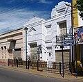 Casa Pte A.Illia.jpg