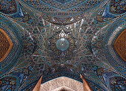 Ceiling of an interance of Atabki Sahn in Fatima Masumeh Shrine, Qom, Iran3.jpg