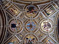 Ceiling photo-49 NUMI NE AFFLA TUR.JPG