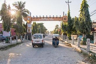 Biratnagar - Chamber Gate Morang Vyapar Sangh