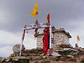 Chandrashila.jpg