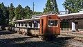 Chaoping Station (24271040203).jpg