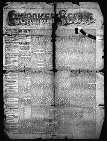 Black and white image of the entire front page of the newspaper.