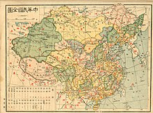 Description de l'image China_old_map.jpg.