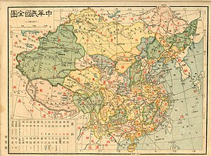 Political status of Taiwan - A ROC Map, printed in 1926, which showed Taiwan as part of Japan.