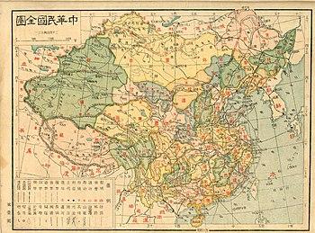 中华民国的行政区划