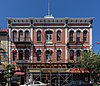 Chinese Consolidated Benevolent Association Building, Victoria, Canada 11.jpg