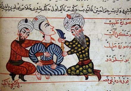 Physicians employing a surgical method. From Şerafeddin Sabuncuoğlu's Imperial Surgery (1465).