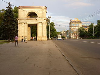 Triumphal arch, Chișinău - Image: Chisinau triumphal arch
