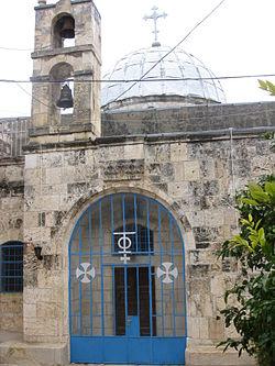 Christian Quarter IMG 9459.JPG