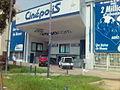Cinéma en RDC (Salle de cinéma).jpg