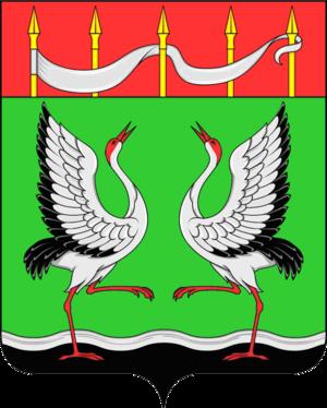 Arkharinsky District - Image: Coat of Arms of Arkharinsky raion (Amur Oblast)