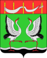Coat of Arms of Arkharinsky raion (Amur Oblast).png