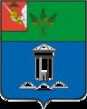 Coat of Arms of Babushkinsky rayon (Vologda oblast).png