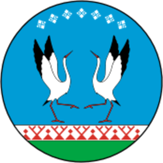 Momsky District - Image: Coat of Arms of Momsky rayon (Yakutia)