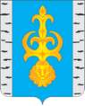 Coat of Arms of Penzensky rayon (Penza oblast).png