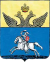 Coat of Arms of Sebezh.png