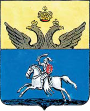 Sebezh - Image: Coat of Arms of Sebezh