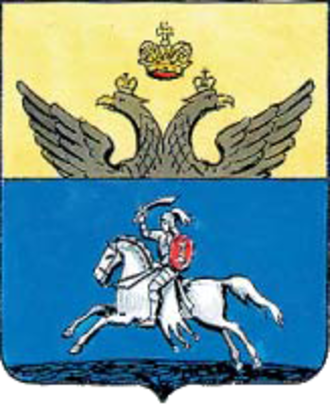 Sebezh - Image: Coat of Arms of Sebezh