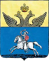 Coat of arms of Sebezh
