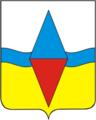 Coat of Arms of Yugo-Severnoe (Krasnodar krai).png