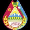 Coat of arms of Ala-Buka district.png