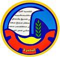 Coat of arms of Behira Govenorate.JPG