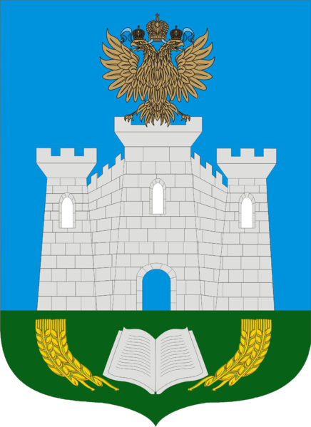 File:Coat of arms of Oryol oblast.png