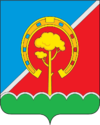 Coat of arms of Pavlovsky Raion.png