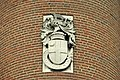 Coats of Arms, David Keir Building, Belfast (1) - geograph.org.uk - 1420231.jpg