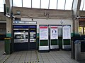 Cockfosters tube station March 2020 03.jpg