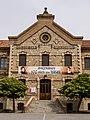 Colegio San Nicolás de Bari-Teruel - P9126551.jpg