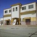 Collectie Nationaal Museum van Wereldculturen TM-20029654 Theater Oranje in Kralendijk Kralendijk Boy Lawson (Fotograaf).jpg