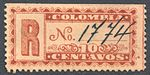 Colombia 1892 ScF12 used.jpg