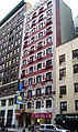 Comfort Inn 18-20 West 25th Street.jpg
