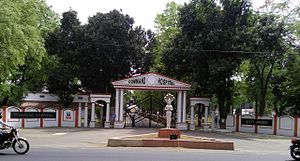 Army Medical Corps (India) - Main entry gate to Command Hospital Central Command of Indian Army.