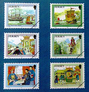 William Mesny - Jersey Stamps Commemorating the 150th anniversary of the birth of William Mesny.