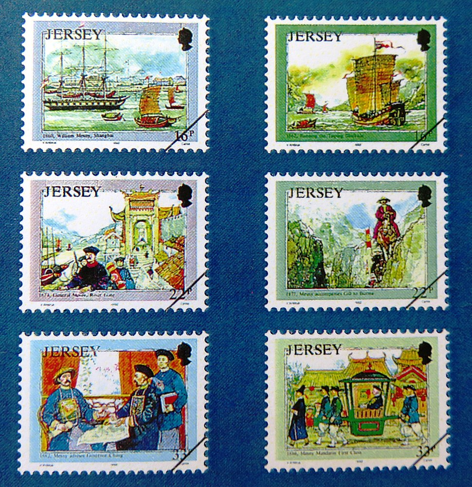 Commemorative stamps for Mesny's 150th anniversary 1992