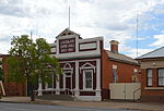 Condobolin Town Hall 001.JPG