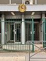 Consulat d'Espagne à Villeurbanne - entrée.jpg