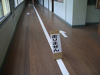 corridor in a Japanese elementary school. The ...